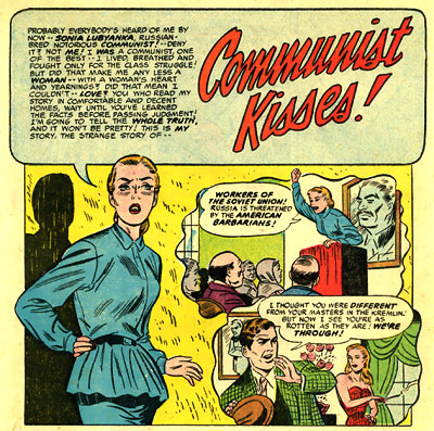 Confessions of the Lovelorn's 1954 story 'Communist Kisses' - the opening panel